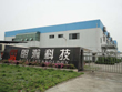 Usine Salecom Chine